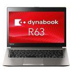 「PR63ABAA63CAD81」 Core i5-6300U搭載13.3型dynabookが特価販売中