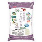 ★Amazon ふくしまプライド。体感キャンペーン!対象の福島県の農産物・農産加工品がクーポンで最大20%OFF!