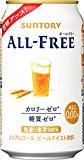 ★サントリー オールフリー 350ml×24本+4本増量 ノンアルコールビールテイスト飲料が特価!