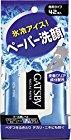 GATSBY (ギャツビー) フェイシャルペーパー アイスタイプ <徳用タイプ> 42枚入が激安特価!