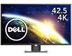 「P4317Q」 目を見張る表示性能の4K対応42.5型液晶ディスプレイが特価販売中