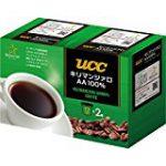 ★クーポンでさらに40%OFF!【Amazon.co.jp限定】K-CUP UCC キリマンジァロ AA100% ペアパックが特価!