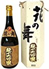 【急げ!】花の舞酒造 花の舞 純米大吟醸 瓶 箱入 720ml [静岡県]が激安特価!