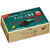 ★【クーポンでさらに5%OFF】明治 チョコレート効果カカオ72%BOX 75g×5箱が特価!