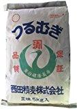 【麦ごはんで健康に!】西田精麦 押麦(つるむぎ) 5kgが激安特価!