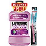 ★【プライム会員限定】電動歯ブラシ、リステリンが特価!