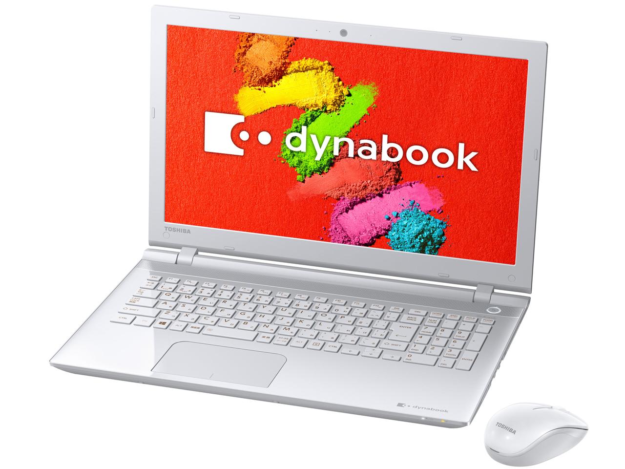「PT75VWP-BJA」 Core i7-6500U+Office H&B搭載15.6型dynabookが特価販売中