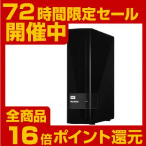 「WDBFJK0020HBK」 Western Digitalの2TB HDD My Bookが特価販売中