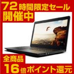 「20H5CTO1WW/4HN0」 Core i7-7500U+950MX搭載15.6型ThinkPadが特価販売中