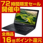 「V3-372-A34D/K」 Core i3-6100U+Kingsoft Office搭載13.3型Aspireが特価販売中