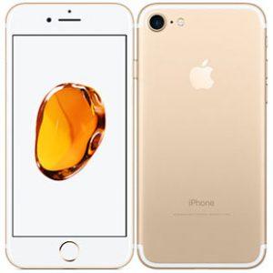 「IP7-128GD」 SIMフリーの防沫&耐水対応となったiPhone 7が特価販売中