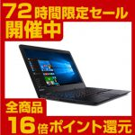 「20H5CTO1WW/1148」 Core i5-7200U+950MX搭載15.6型ThinkPadが特価販売中