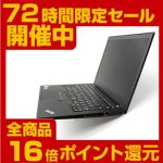 「20FACTO1WW/00A3」 Core i5-6200U+SSD搭載14型ThinkPadが特価販売中