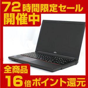 「FMVA08033P」 Win 7 Pro+Celeron搭載15.6型LIFEBOOKが特価販売中