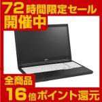 「FMVA10029P」 Core i3-4000M+4GBメモリ搭載15.6型LIFEBOOKが特価販売中