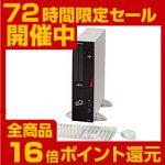 「FMVD1600LP」Win 7 Pro+Core i3-6100搭載ESPRIMOが特価販売中