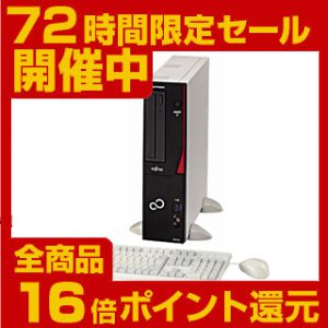 「FMVD1501BP」 Core i5-6500+Office搭載ESPRIMOが特価販売中