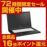 「FMVA1600A」 Win 8.1 Pro+Core i5-6200U搭載15.6型LIFEBOOKが特価販売中