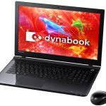 「PT75UBS-BWB3」 Core i7-6500U搭載のフルHD対応15.6型dynabookが特価販売中