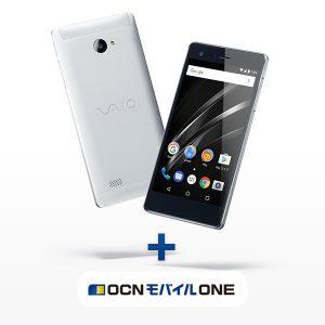 「VAIO Phone A」 SIMフリーの高剛性ボディ採用5.5型スマホが特価販売中