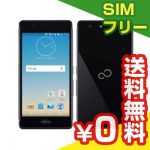 【格安スマホ】FUJITSU ARROWS M03 5インチ SIMフリー スマホ 未使用  楽天版 Black 19,800円【スマホ/携帯関連】