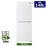ハイアール  2ドアファン式冷凍冷蔵庫(148L) JR-NF148A-W 26,480円 など dポイント最大20倍可【ノジマオンライン・Nojima】
