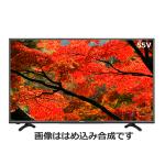 【特価】ハイセンス 55V型 液晶テレビ 外付けHDD録画 裏番組録画対応 HJ55K3120 58,800円【テレビ関連】