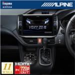 11型ナビ Alpine Style カーナビ EX11V 各車種 168,000円 など 【ノジマオンライン・Nojima】