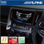 11型ナビ Alpine Style  EX11V-VE-B 30系ヴェルファイア 149,046円 など 【ノジマオンライン・Nojima】