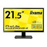 「XU2290HS-B2」 段差のないフラットな21.5型液晶ディスプレイが特価販売中