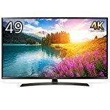 「49UJ630A」 ピュアサラウンドの4K HDR対応49V型液晶テレビが特価販売中
