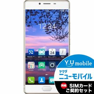 0時頃更新あるかも SIMフリースマホSPECIAL SALE 【ヤマダ電機・ヤマダウェブコム】