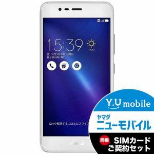 ZenFone 3 Max ZC520TL 10,584円 など SIMフリースマホ 【ヤマダ電機・ヤマダウェブコム】