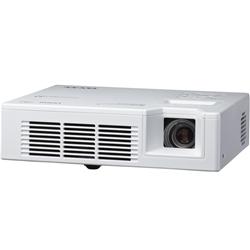 「KG-PL081W」 小型LEDプロジェクターがUSB扇風機セットで特価販売中