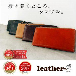 「CA-515」 光沢と深みのあるイタリア本革を採用した財布が特価販売中