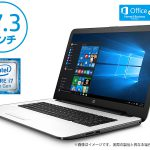 「1AD91PA-AAHJ」 Core i7-7500U+SSHD+Office H&B搭載17.3型PCが特価販売中