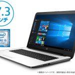 「1AD31PA-AAOU」 Core i5-7200U搭載のフルHD対応17.3型PCが特価販売中