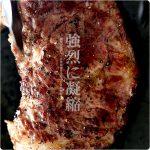「殿堂入りイベリコ豚セット」 ラ・プルデンシア社製のイベリコ豚が特価販売中