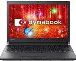 「PRX73CBQSJA」 Win 10+Core i3-7100U搭載13.3型dynabookが特価販売中