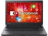 「PRX73CBPBJA」 Core i5-7200U+SSD搭載13.3型dynabookが特価販売中