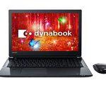 「PT55CBP-BJA2」 Core i3-7100U搭載のBD対応15.6型dynabookが特価販売中