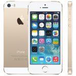 「IP5S-16GD」 SIMフリーの4型スマホ iPhone 5sのアウトレットが特価販売中
