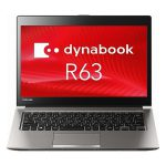 「PR63BEAA347AD11」 Core i5-6200U+SSD搭載13.3型dynabookが特価販売中