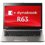 「PR63PEAA647AD81」 Core i5-5200U+SSD搭載13.3型dynabookが特価販売中