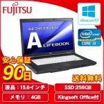 「FMVNA4PE」 Core i3-2310M+SSD搭載15.6型LIFEBOOKが特価販売中