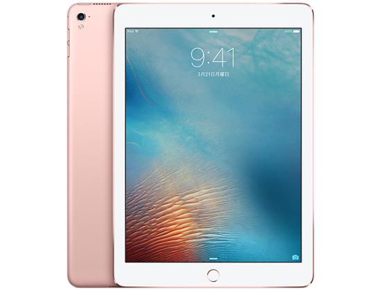 【特価】iPad Pro 9.7インチ Wi-Fiモデル 32GB ローズゴールド MM172J/A(同等品) 展示品 46,800円【ノートPC/タブレットPC】