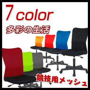 「pp003632」 座り心地の良い競技用メッシュ採用のオフィスチェアが特価販売中