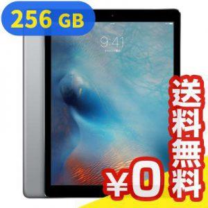 ★【MLQ62J/A】SIMフリーの「iPad Pro 9.7」256GB版が特価販売中