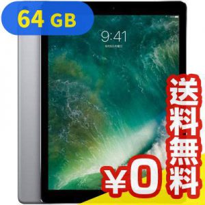 ★【MQED2J/A】SIMフリーの「iPad Pro 12.9」64GB版が特価販売中