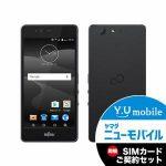arrows M04 22,464円 SIMフリースマホSPECIAL SALE 【ヤマダ電機・ヤマダウェブコム】
